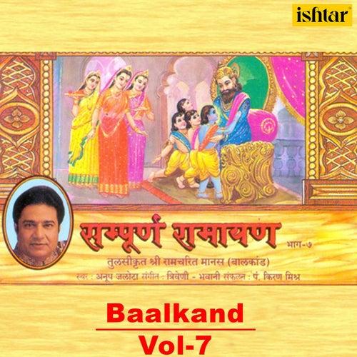 Sampurna Ramayan Baalkand, Vol. 7 (Param Manohar Charit Apara Karat Phirat Chariu Sukumar) by Anup Jalota