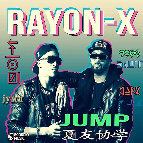 Jump (Extended) by Rayon-X