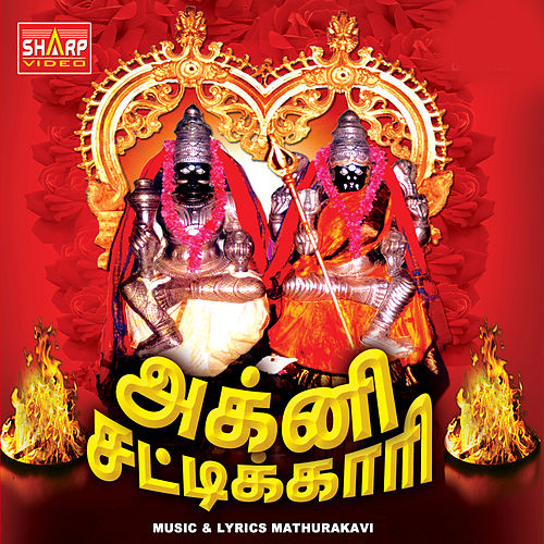 Agnisattikari by Various Artists