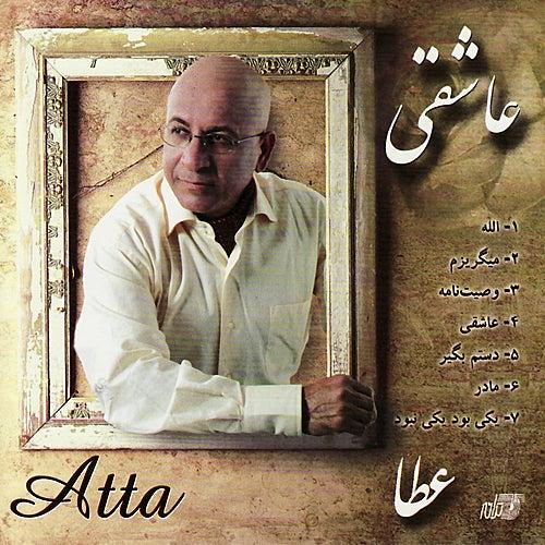 Asheghi de Atta