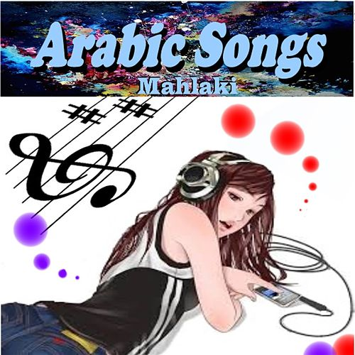 Arabic Songs by Various Artists