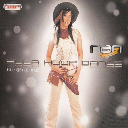 Hula Hoop Dance de NaN