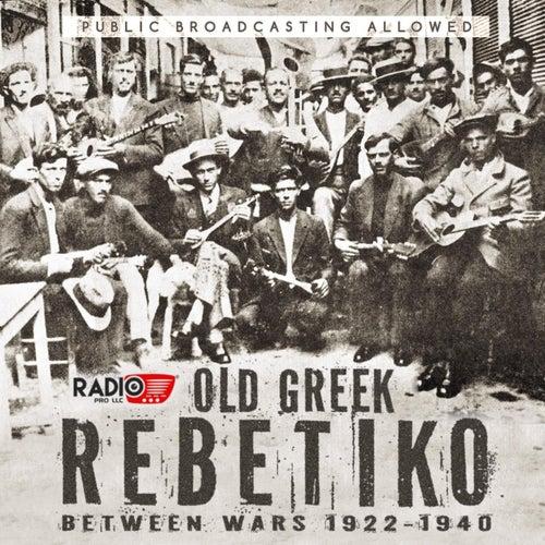 Old Greek Rebetiko Between Wars 1922-1940 by Various Artists