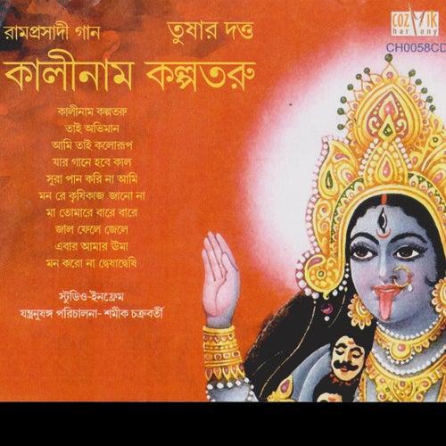 Kaalinaam Kalpotaru de Tushar Dutta