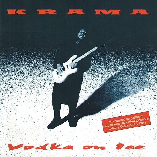 Vodka on ice by Krama