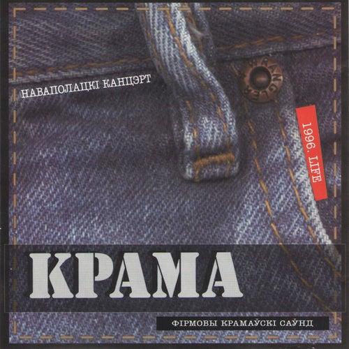 Navapolatski kancert by Krama