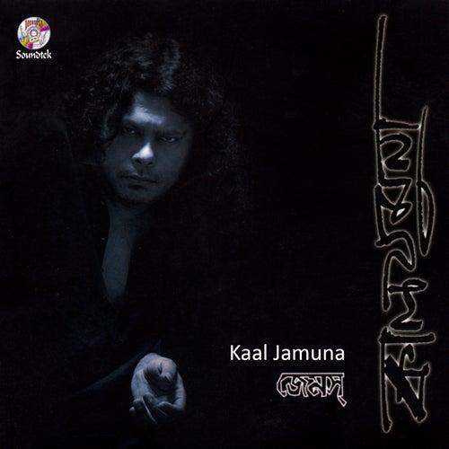 Kaal Jamuna de James
