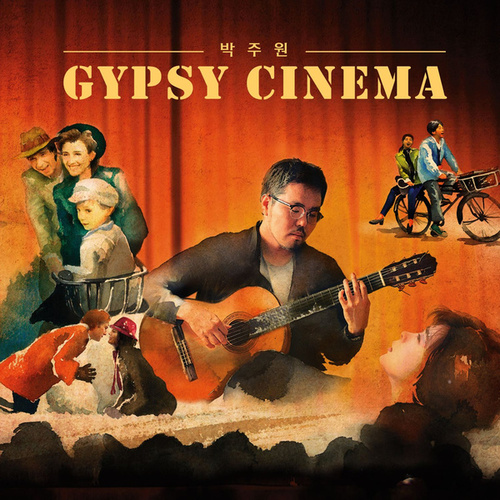 Gypsy Cinema de Ju Won Park
