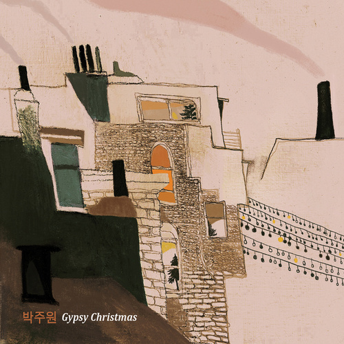 Gypsy Christmas de Ju Won Park