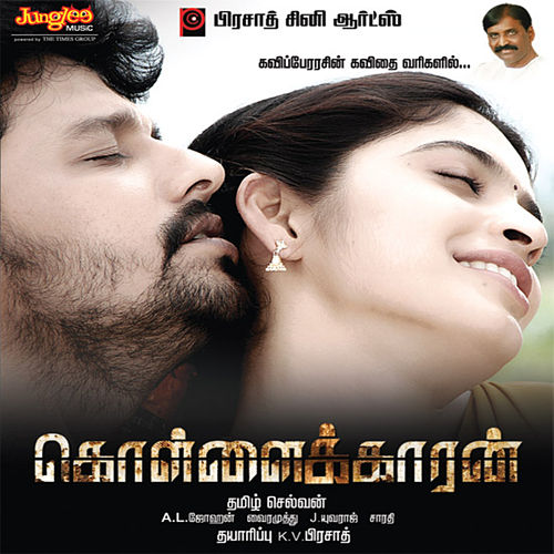Kollaikkaaran (Original Motion Picture Soundtrack) by Various Artists