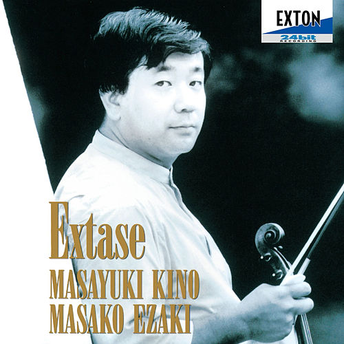 Extase de Masako Ezaki (Piano)