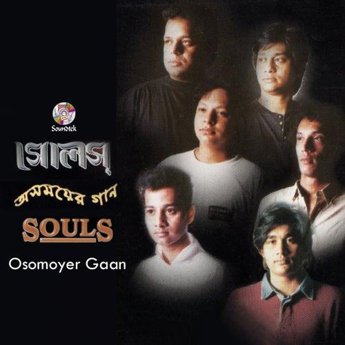 Osomoyer Gaan von Souls