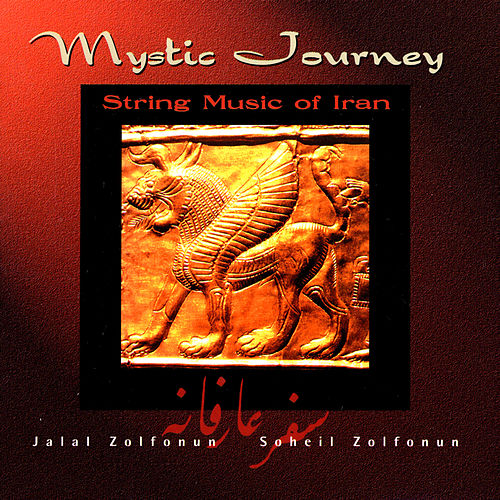 Mystic Journey: String Music Of Iran de Jalal Zolfonun