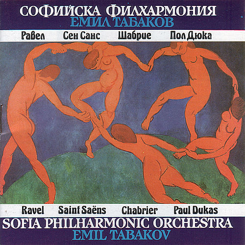 Works By French Composers de Sofia Philharmonic Orchestra