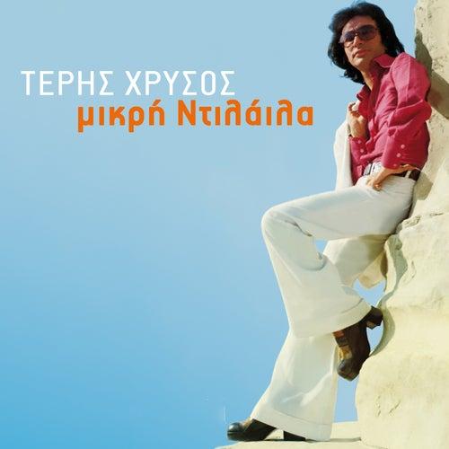 Mikri Ntilaila by Teris Chrysos (Τέρης Χρυσός)