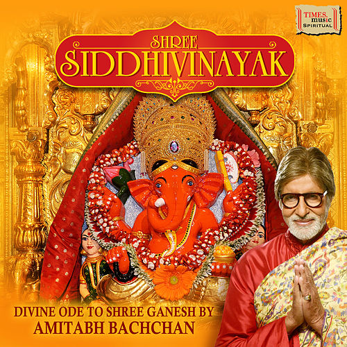 Shree Siddhivinayak by Various Artists