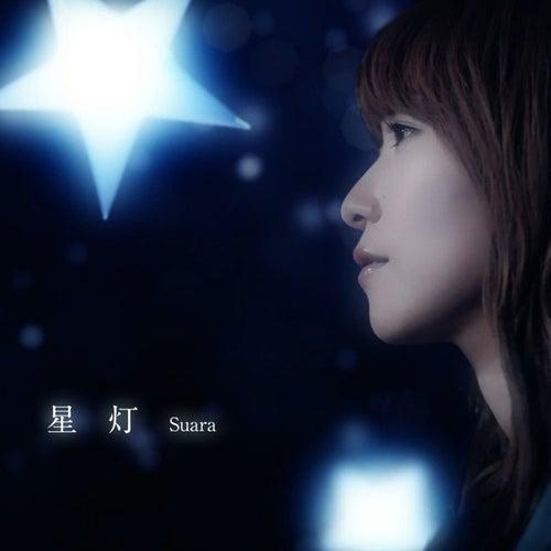 Hikari by Suara