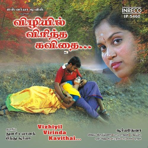 Vizhiyil Virinda Kavithai (Original Motion Picture Soundtrack) de Various Artists