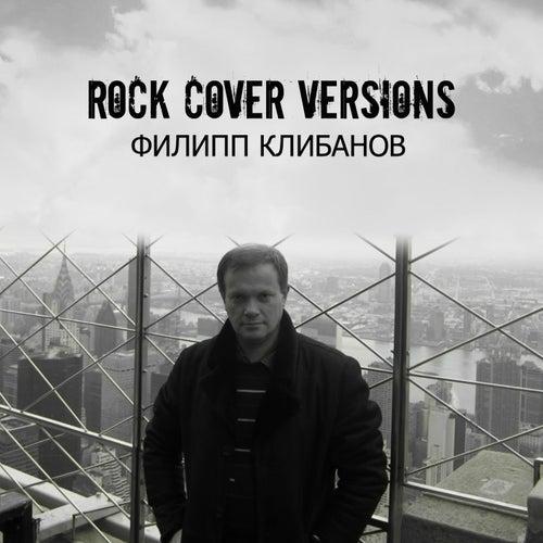 Rock Cover Versions van Филипп Клибанов
