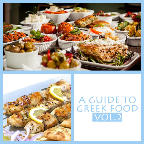 A Guide to Greek Food, Vol. 2 by Various Artists