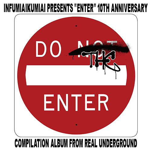 ENTER 10th Anniversary Compilation by Various Artists