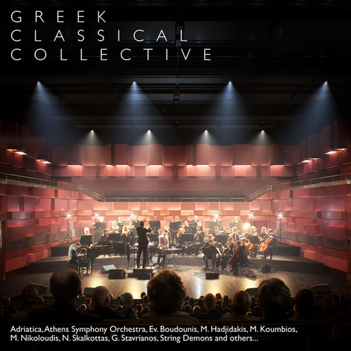 Greek Classical Collective by Various Artists