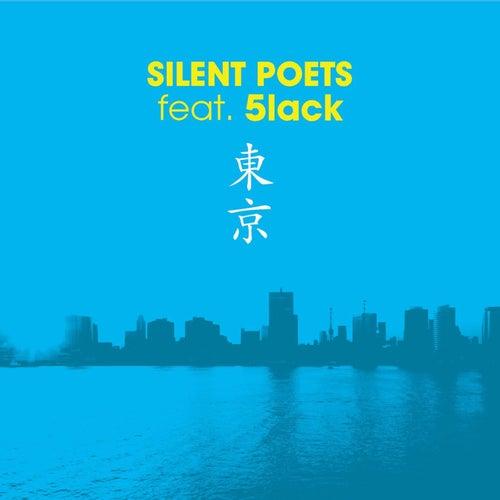 Tokyo - NTT Docomo Style'20 (Full Version) by Silent Poets