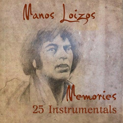 Memories: 25 Instrumentals by Manos Loizos (Μάνος Λοΐζος)