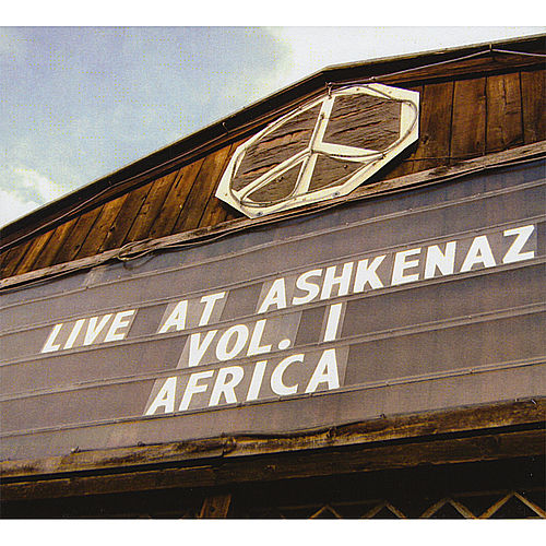 Vol. 1: Africa by Various Artists