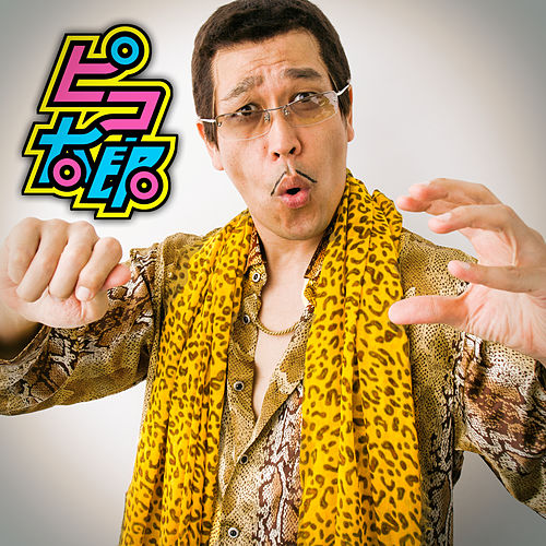 PPAP (Pen-Pineapple-Apple-Pen) (Long Version) by Pikotaro