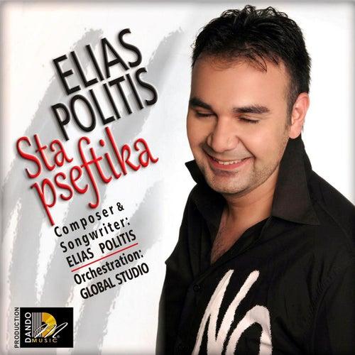 Sta Pseftika by Elias Politis