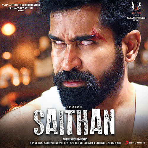 Saithan (Original Motion Picture Soundtrack) by Vijay Antony