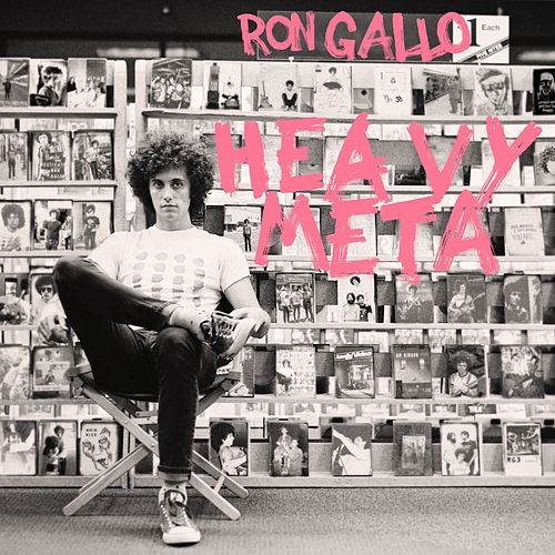 Young Lady, You're Scaring Me by Ron Gallo
