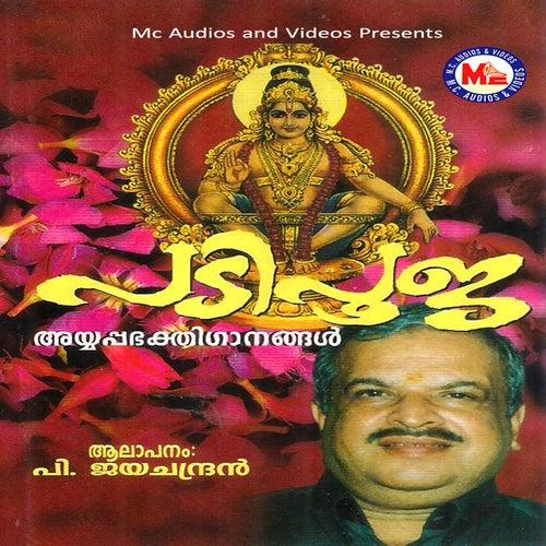 Padipooja by P. Jayachandran