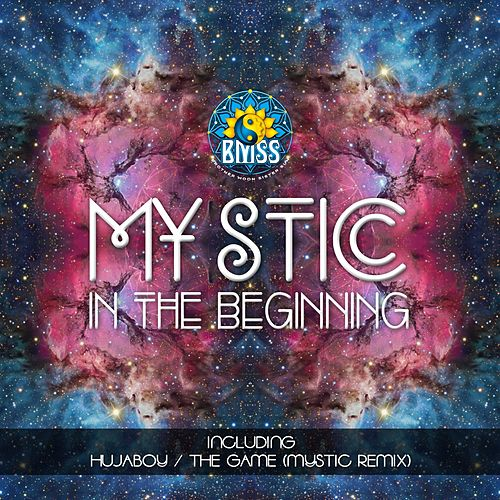 In the Beginning by Various Artists