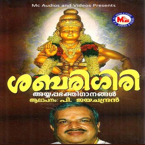 Sabarigiri, Vol. 2 by P. Jayachandran