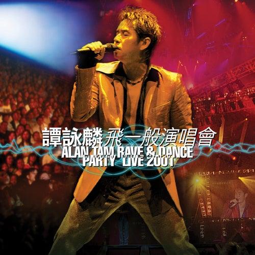 Tan Yong Lin Fei Yi Ban Yan Chang Hui (Live) de Alan Tam