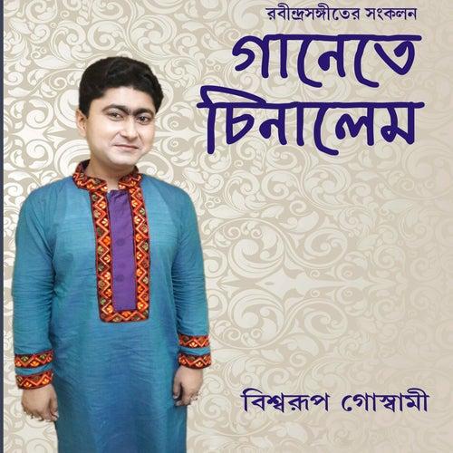 Ganetey Chinalem by Biswarup Goswami