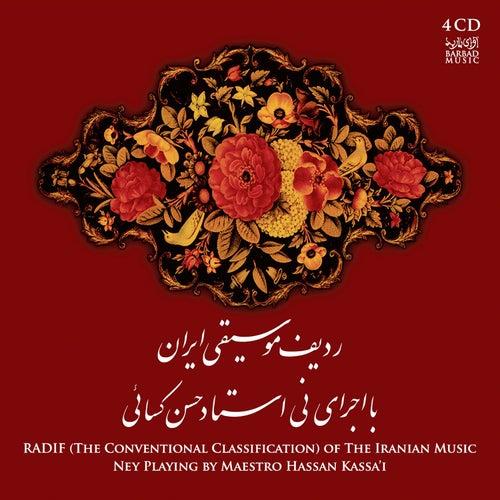 Radif of the Iranian Music de Hassan Kassa'i
