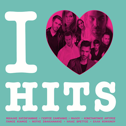 "Various Artists: ""I Love Hits 2017"""