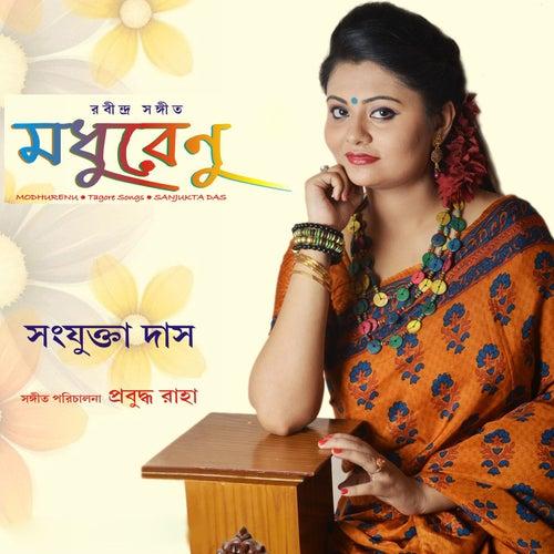 Modhurenu by Sanjukta Das