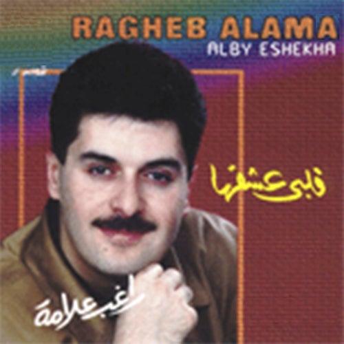 Alby Eshekha by Ragheb Alama