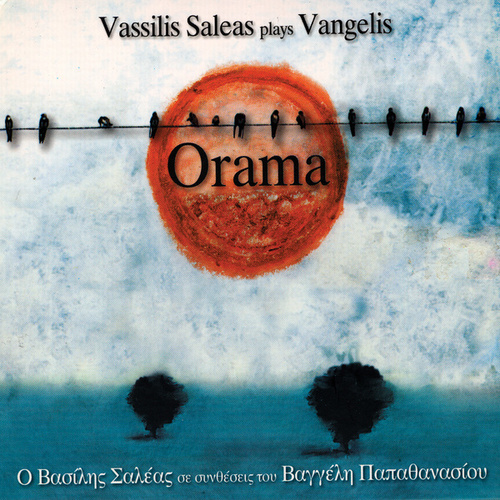 Orama: Vassilis Saleas Plays Vangelis by Vassilis Saleas (Βασίλης Σαλέας)