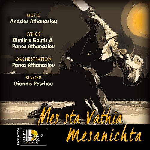 Mes Sta Vathia Mesanichta by Giannis Paschou