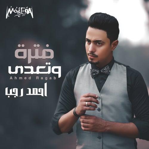 Fatra Wet'ady von Ahmed Ragab