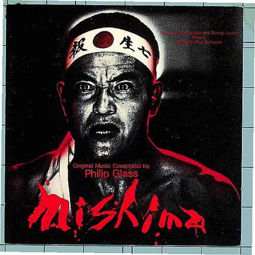 Mishima (Nonesuch store edition) von Philip Glass