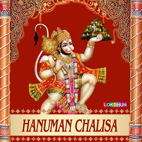 Hanuman Chalisa by Anuradha Paudwal