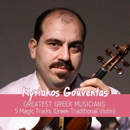 Greatest Greek Musicians: 5 Magic Tracks (Greek Traditional Violin) by Kyriakos Gouventas