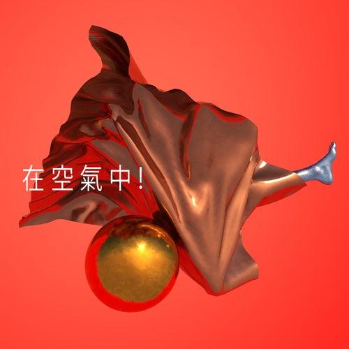 En el Aire de Bandalos Chinos