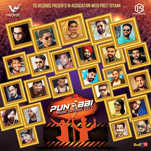 Punjabi Music Junction 2017 by Various Artists